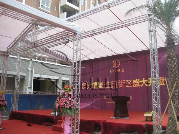 炫舞会展执行第三城开盘活动