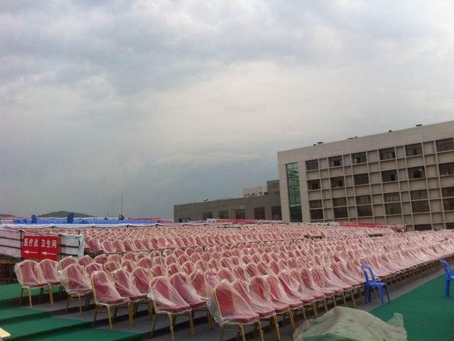 炫舞会展参与执行云南省城市运动会